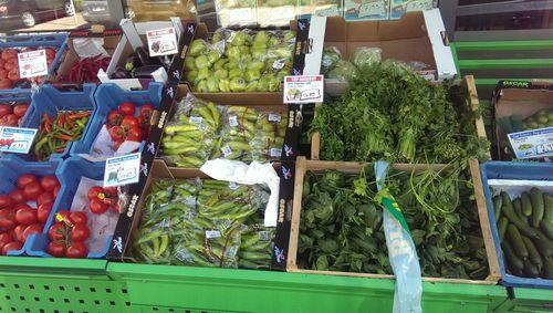 Helal Supermarkt - Obst & Gemüse
