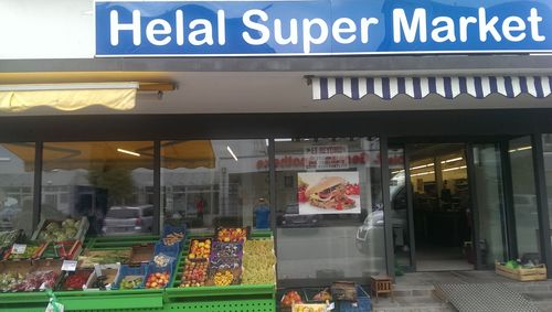 Helal Supermarkt - Laden von außen